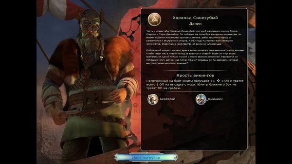 Демократия в Цивилизации 5. Игра готова. Ход 0. Civilization 5, Игры, Demciv, Скриншот, Демократия, Цивилизация, Пошаговая стратегия, Стратегия, Длиннопост