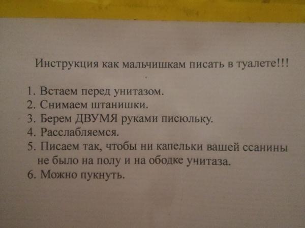 Спасибо, что пукнуть можно)