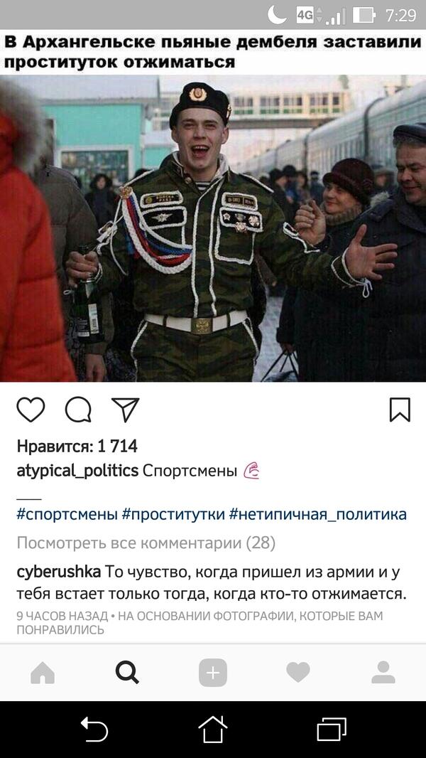 Пьяных девочек трахают смотреть русское