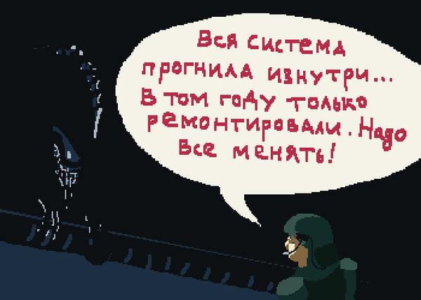 Как было на самом деле Robotbob, Алексей Навальный, Чужой, Зеленка, Недодлинопост, Длиннопост, Политика