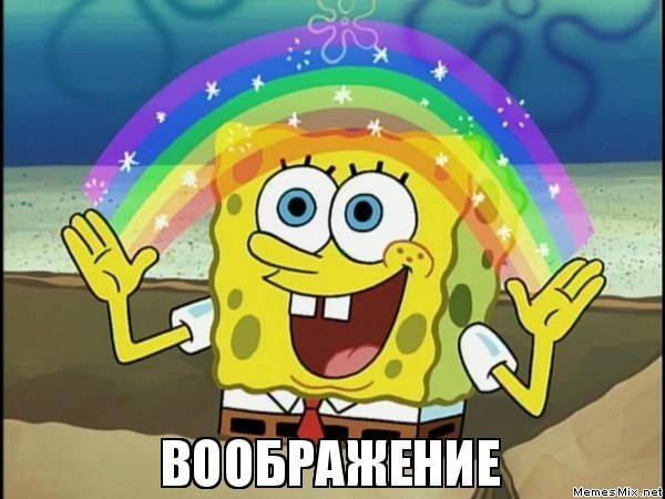 Санкт-Петербург, здравствуйте. Санкт-Петербург, Знакомства, Знакомства на Пикабу, Длиннопост