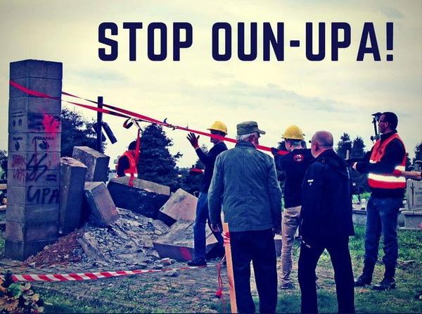 В Польше организуют «Общественный комитет по ликвидации бандеровских памятников» Бандера, давай до свидания, Польша, ОУН-УПА, Украина, политика, видео