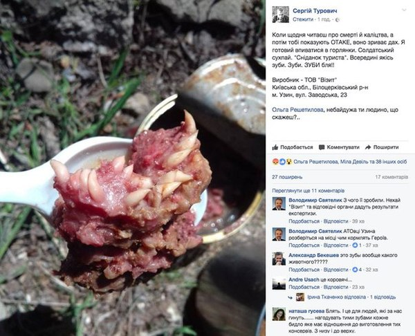Чем кормит Вальцман лыцарей котла Украина, политика, жесть