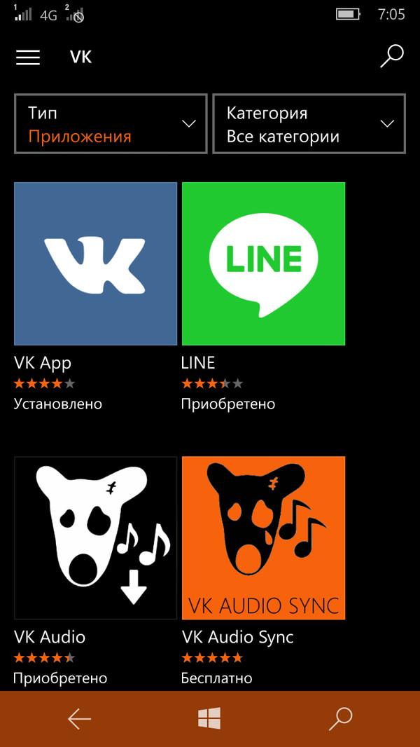 Все что нужно знать о рейтинге в Windows store, или похождение рейтинга vk. ВКонтакте, Честность, Рейтинг, Windows, Длиннопост