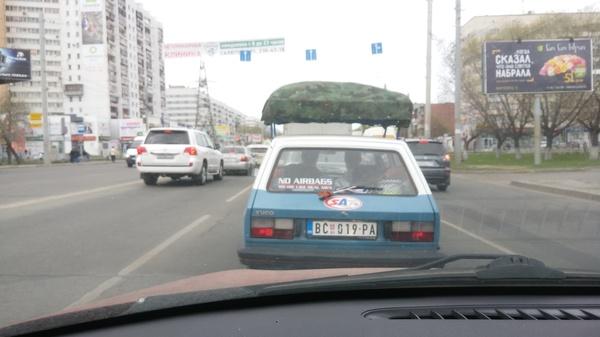 Сербы на дороге Сербы, Авто, Юмор