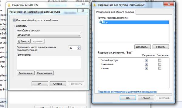 Инвентаризация ПК в домене Aida64, Pstools, Psexec, AD, Длиннопост, Admin, Администрирование, Windows