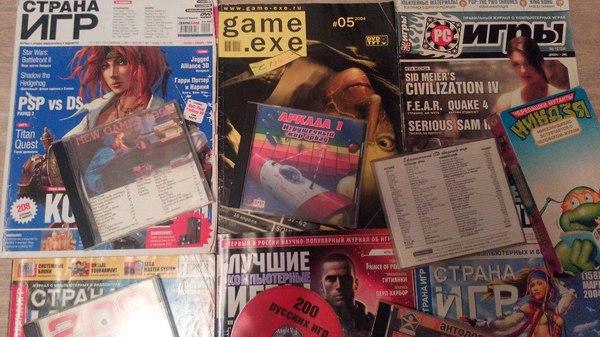Ностальгии пост Игры, Журнал, Память, Ностальгия