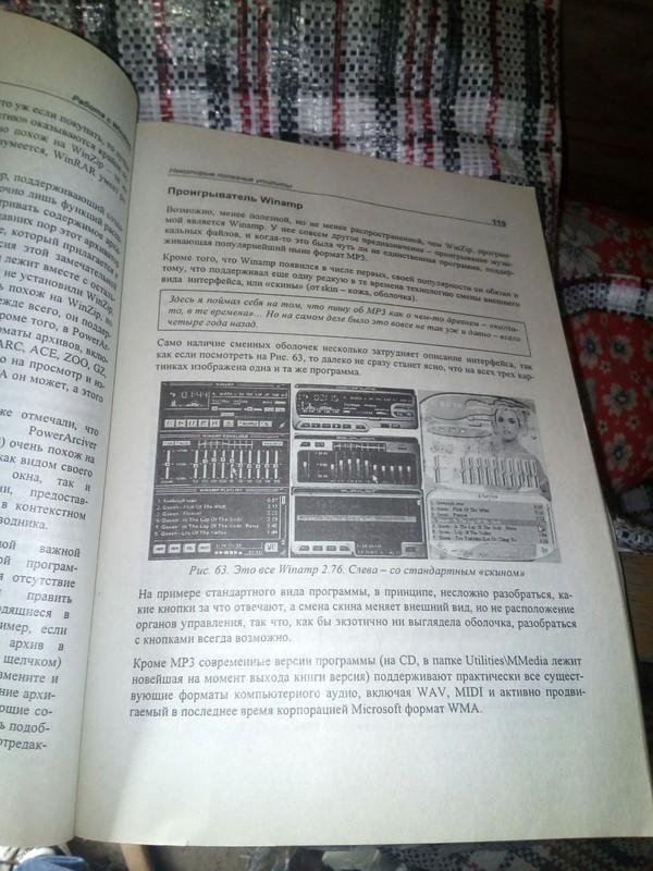Ностальгия Компьютер, Учебное пособие, Длиннопост