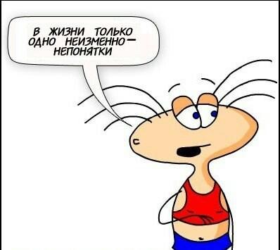 Суровая правда истины)))