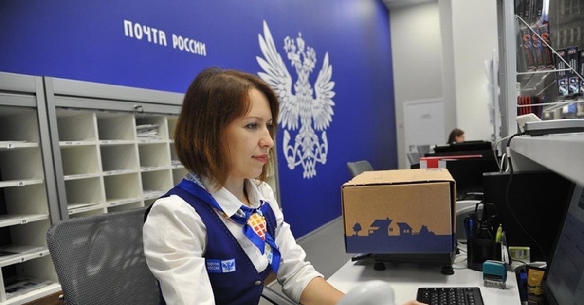 почтовые правила за 2015 год бучение начальника и оператора почты россии