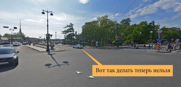 Будьте внимательны Санкт-Петербург, ГИБДД, встречка, новое