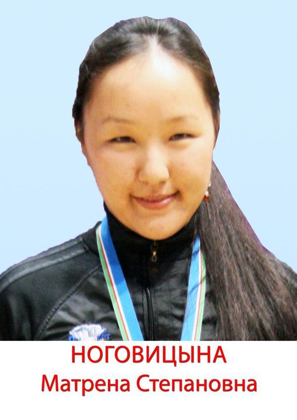 Есть еще женщины в якутских селениях! Шашки, Чемпионат мира, Текст