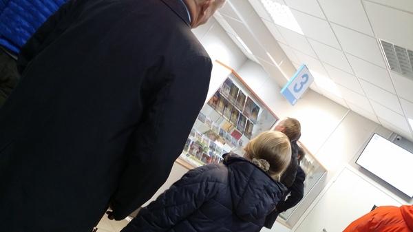 ПР. Электронные очереди Почта России, сервис, все по старому