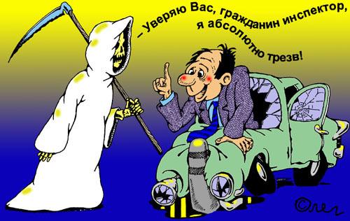Товарищи ударим карикатурой по алкоголизму! Алкоголизм, Карикатура, Сатира, Длиннопост