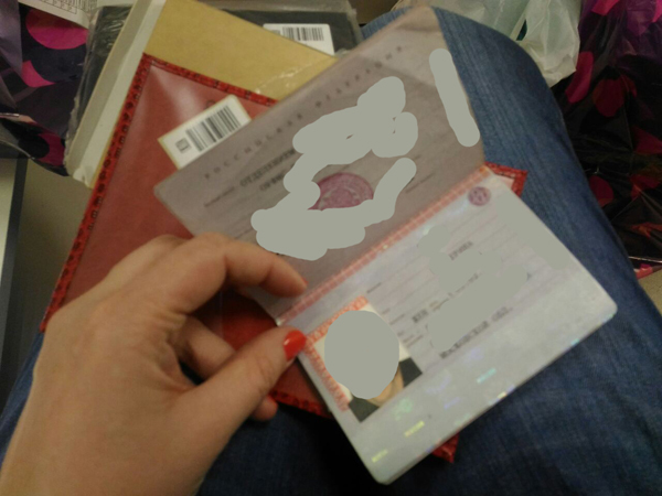 Лайфхак как найти утерянный паспорт - волшебное возвращение утерянного паспорта - история с хорошим концом Паспорт, Wildberries, Москва, Утерян паспорт, Потеряно, Длиннопост