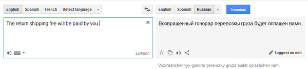 Помогите с переводом Перевод, Translation
