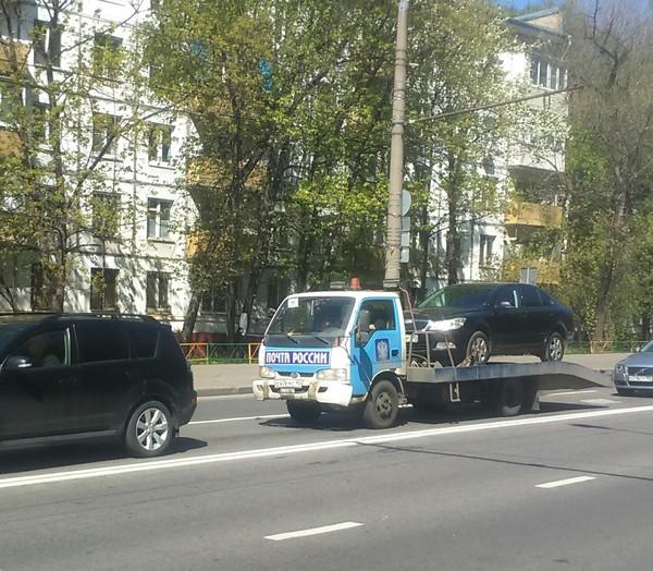 Вникуда Почта России, Эвакуация, Отпусти и забудь