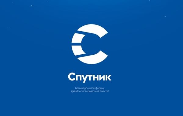 Российская Windows за 300 млн рублей Откат, Траты, Нерационально