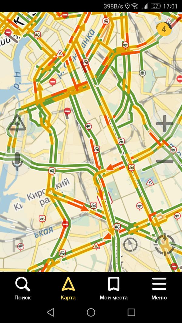 Сегодня что-то не то на дорогах в Питере Санкт-Петербург, Шизофрения, День жестянщика, ДТП, Вакханалия