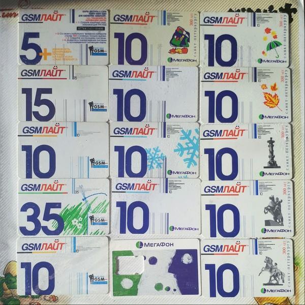 Пластиковые воспоминания Пластиковые карты, Коллекция, Коллекция карточек, Ностальгия, Длиннопост