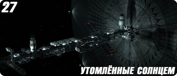 Космический крейсер тюрьма с переводом фото 705-166