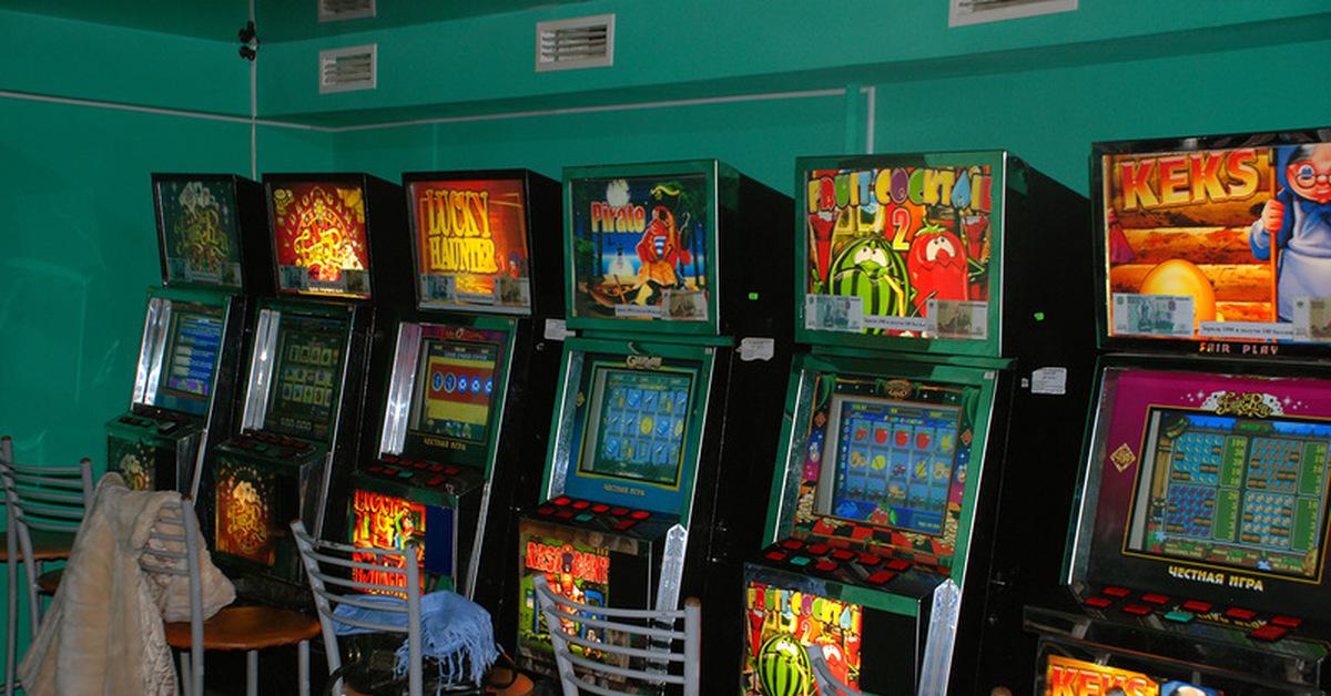 Игровые аппараты б у честная игра покер на раздевание онлайн флеш игра