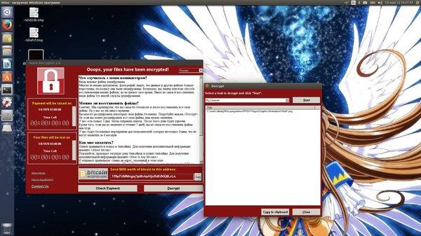 Линуксоиды напряглись и смогли запустить одну из самых популярных windows программ