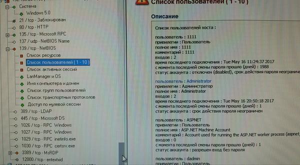 """Псевдо защита от """"плаксы"""" Wannacry, Linux и Windows, Linux, Windows, Информационная безопасность, Сисадмин, Защита от взлома, Компьютерные сети"""