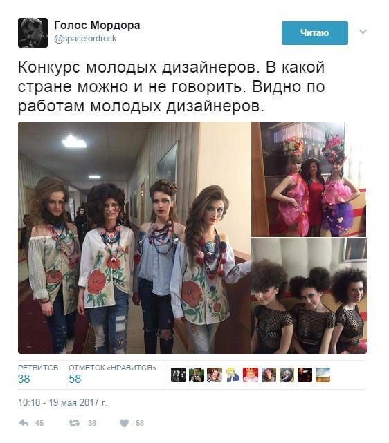https://cs9.pikabu.ru/post_img/2017/05/19/7/1495189539174073162.jpg