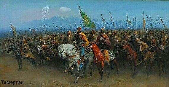 Тамерлан, поход на Кавказ Тамерлан, Поход, Кавказ, История