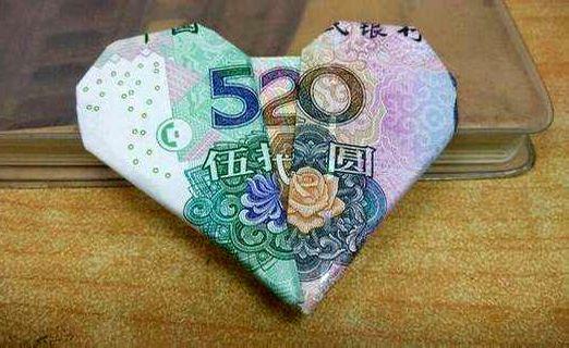 Сегодня день влюбленных Китай, День святого валентина