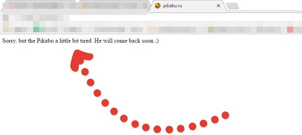 Пикабу и аглицкий язык Пикабу, Английский язык, Граммар-Наци, Ошибка, 404, Предложение администрации