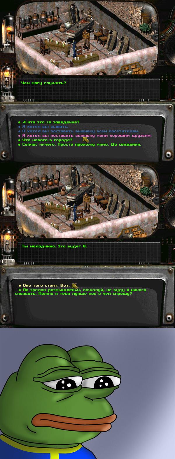 Fallout намекает fallout, Pepe, Fallout 2, длиннопост