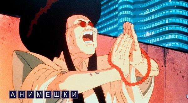 Когда в каком-то посте незаметно появляются анимешники... аниме, мемы, Поле Чудес