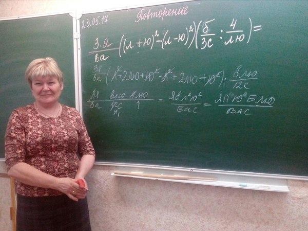 учительница математики приглосила ученика на здачу и трахнулась