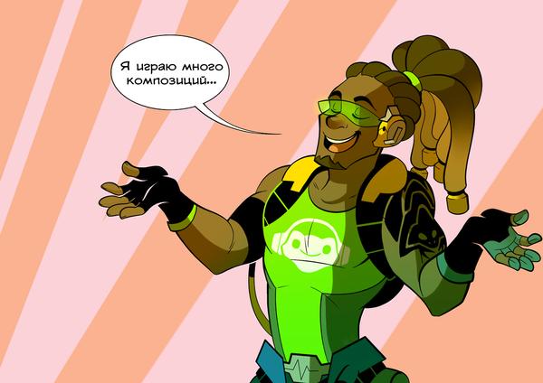 Любимая overwatch, Dva, Lucio, Комиксы, длиннопост