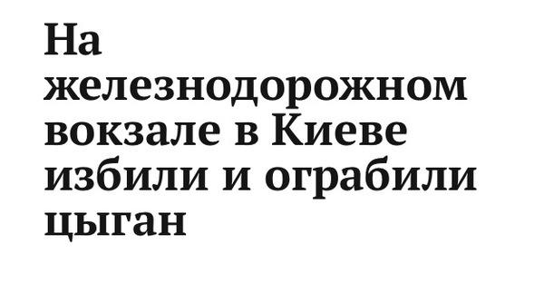 http://cs9.pikabu.ru/post_img/2017/05/26/10/1495815981150236112.jpg