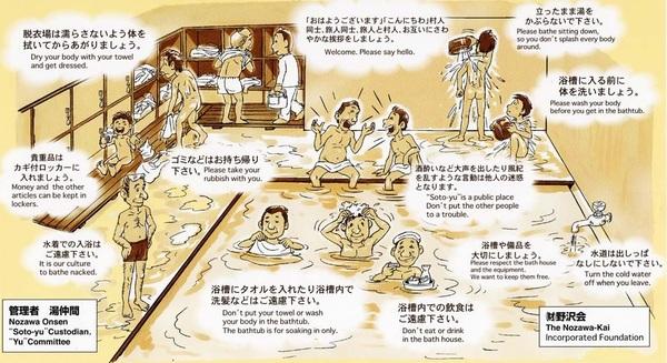 Видео японские пьяные бани фото 800-781