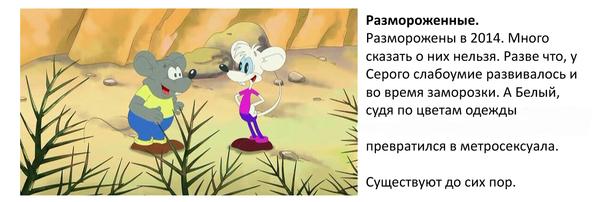 В добавок к Леопольду. кот леопольд, Мыши, клоны, мультфильм