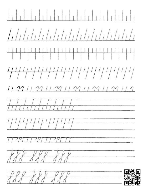 О готовности детей к школе Школа, Первый раз в первый класс, Занков, Арифметика, Письмо, Длиннопост