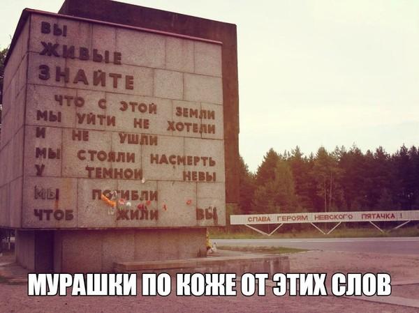 Вот такие были советские люди!