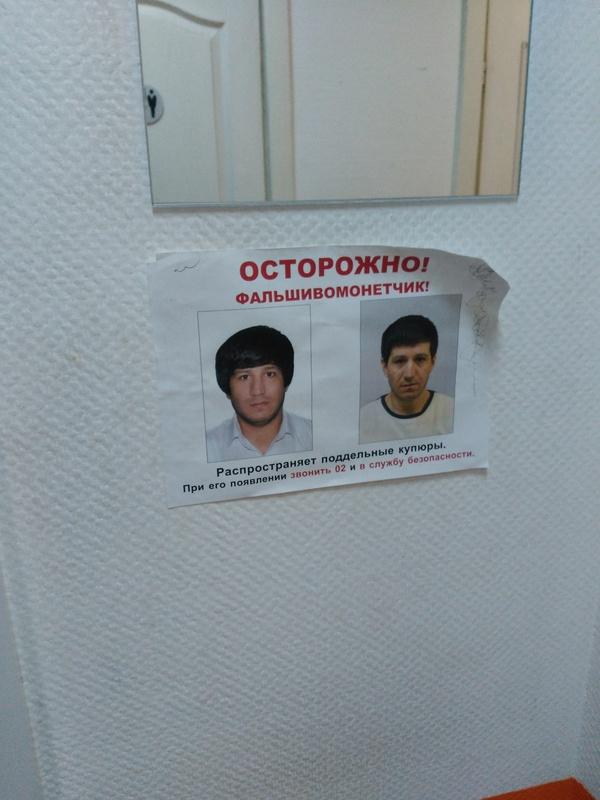 порно помладше россия фото