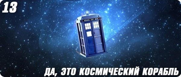 Топ-55 главных космических кораблей в кино*. Часть 4 из 4. 25 кадр, Фильмы, сериалы, топ, инопланетяне, космос, Космический корабль, звездолет, длиннопост