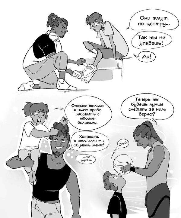Самый лучший друг overwatch, Lucio, Комиксы, длиннопост