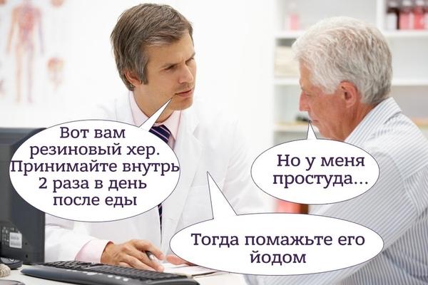 Милонов призвал приравнять интимные товары к медицинским изделиям Виталий Милонов, Интим товары, Медицина, Депутаты, Настоящий лентач
