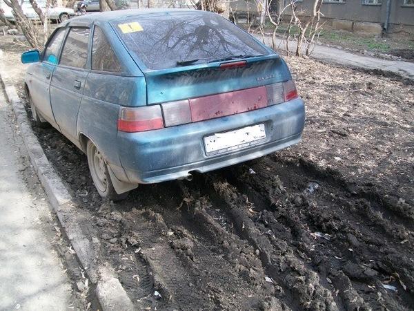Верховный Суд РФ признал незаконными штрафы за парковку на газоне Парковка, Штраф, Судебный иск, Новости, Неправильная парковка