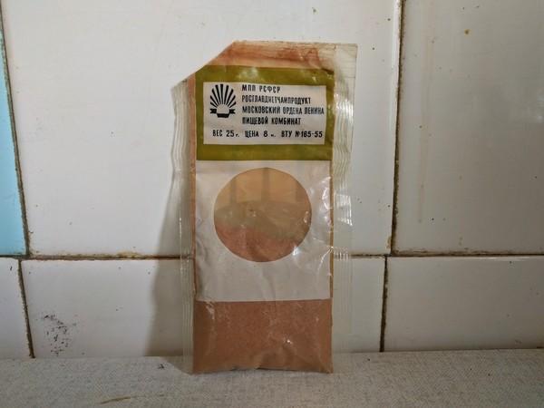 Археологические раскопки в квартире. Продолжение Бабушка, Старые вещи, Находка, СССР, Длиннопост