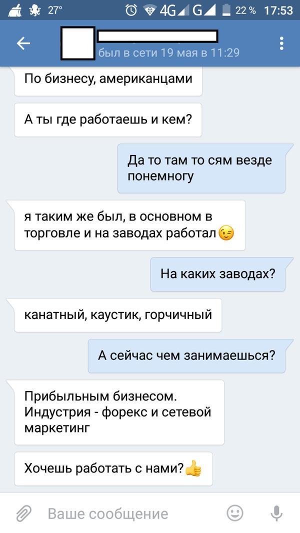 Подать бесплатное объявление в сетевой маркетинг дать бесплатное объявление знакомств газета чпоки москва