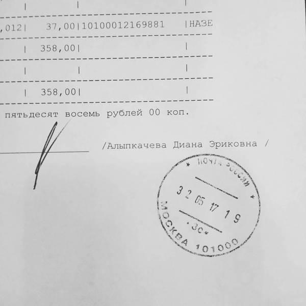 Почтовое лето. Почта России, Весна