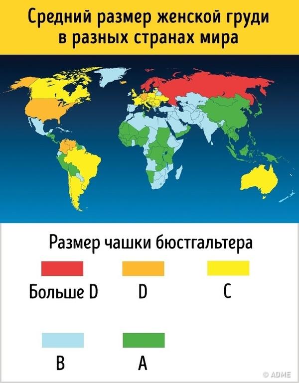 18 карт мира, которые нам не показывали в школе. А зря Карты, Страны, Интересное, Познавательно, Длиннопост, Не мое